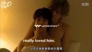 bedscene 1 - Gii visited Takumi's room thumbnail