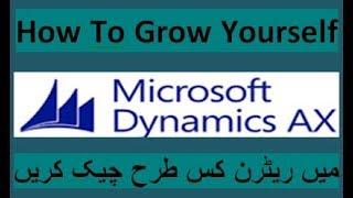 !!!!Comment vérifier de retour dans microsoft dynamics AX en hindi/ourdou!!!!!