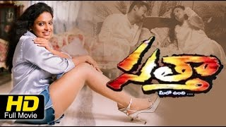 Satta Full HD Movie Telugu | #Romance | Sai Kiran, Madhurima | Latest Telugu Upload