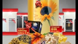 Реклама магазина Техностиль. Открытие.(, 2012-10-04T14:47:23.000Z)