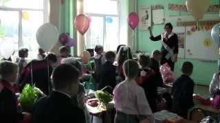 1 09 2012  Первый урок в 1б классе