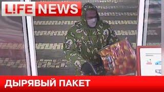В Волгограде разыскивается подозреваемый в краже денег из банкомата