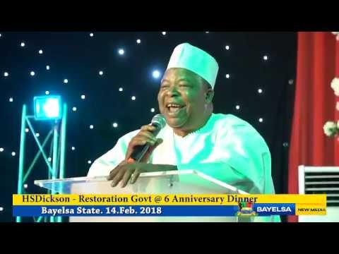 HSDickson - 6th Anniversary Dinner of the Restoration Government Bayelsa State  14 Feb  2018