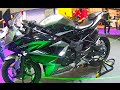 2015, 2016 Kawasaki Z250, 250cc