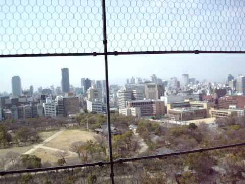 Osaka Jo -  Osaka Castle - Osaka skyline view