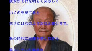 朝ドラ 花子とアン 石橋蓮司さんのインタビューです.