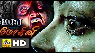 Super Hit Tamil Full Movie | MAYA MOHINI | Vittalacharya Tamil Movie