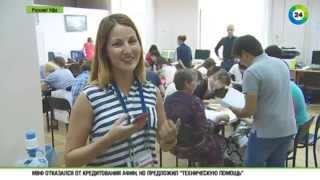 Уфа подготовилась к саммитам БРИКС и ШОС