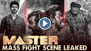 Master Mass Fight Scene Leaked | Thalapathy Vijay | Vijay Sethupathi | Lokesh | Aniruth