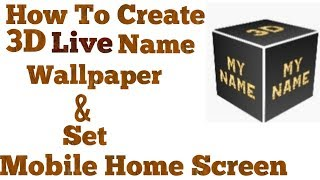 How To Make 3d Name Wallpaper For Mobile 免费在线视频最佳电影电视