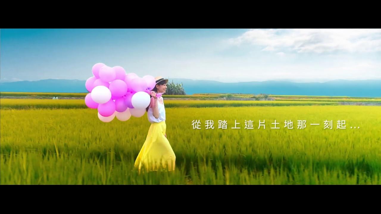2019日暉國際渡假村 暑假早鳥優惠 TV廣告 - YouTube