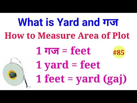 What is yard | | How to measure plot Area || Plot Area in Yard square feet || length in yard