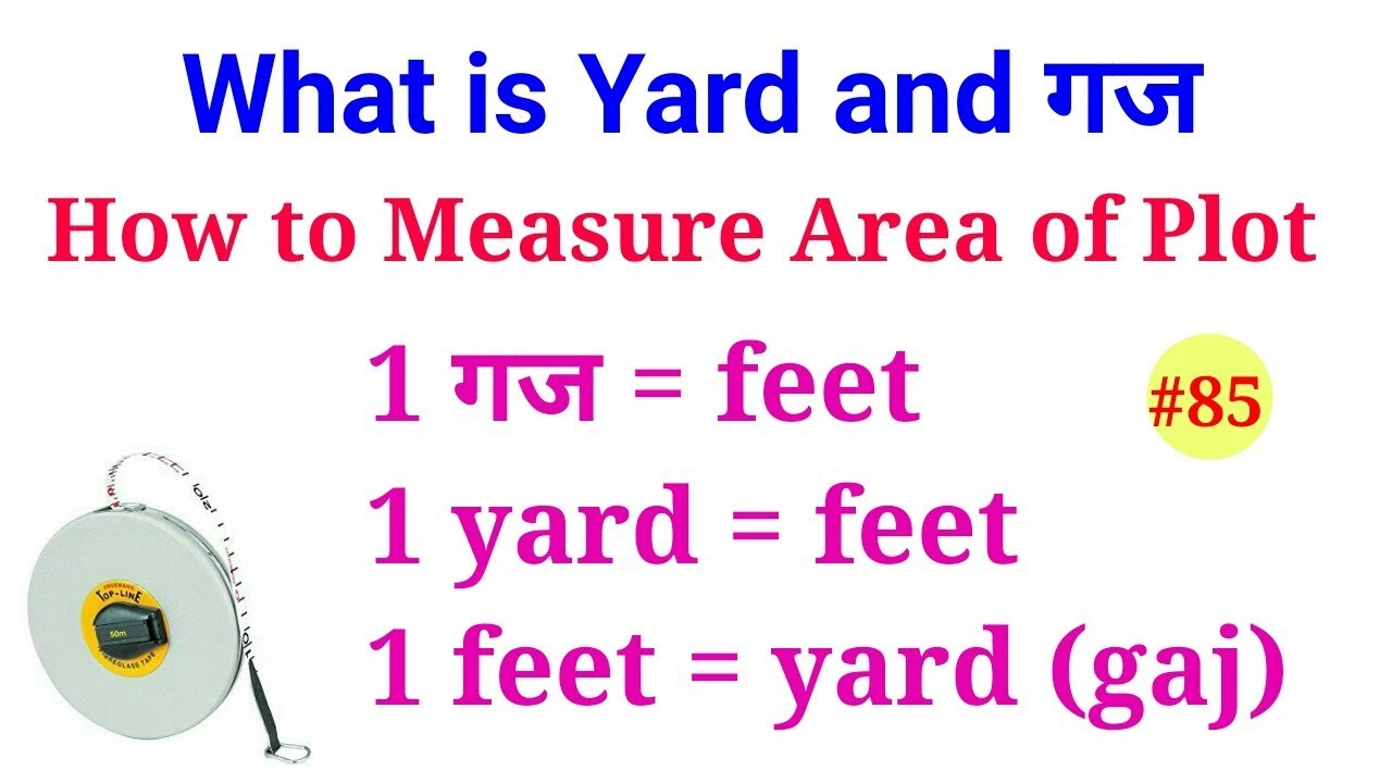 what is yard how to measure plot area plot area in yard square feet length in. Black Bedroom Furniture Sets. Home Design Ideas