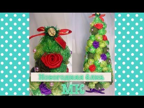 Новогодняя елка из сизаля и атласных лент своими руками