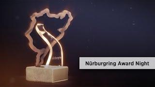 Nürburgring Award Night