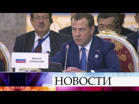 Дмитрий Медведев выступил за переход на национальные валюты в расчетах между странами ШОС.