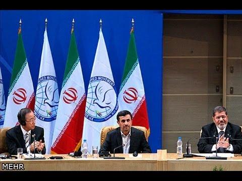 Non-Aligned Movement Summit Resolution Supports Iran -  NAM Expressa Apoio ao Irã