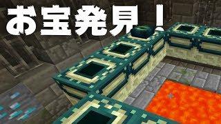 【マインクラフト】ダンジョンでお宝キターー!!:まぐにぃのマイクラ実況2 #56