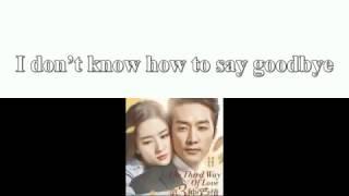 [Lyrics]  Angel Eyes - 요아리 강미진  - 제3의 사랑 ost - Kang Mi-jin (Yoari) #서재혁(부활)작곡