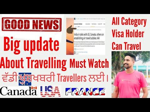 13 August 2020|International Flight's |New Updates |Canada Visa|UK Visa|Schegen Visa|