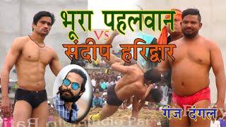 Bhoora(kaliyar) Vs Sandeep(Haridwar)Kusti | Ganj Dangal By Nadeem San