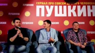 Сериал СТС «Пушкин» представили в Петербурге (8)