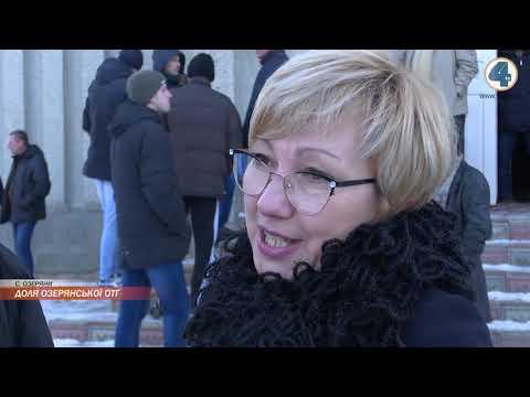 Тернопільська ОДА: Озерянська сільська ОТГ - малочисельна, тому самостійно існувати не може