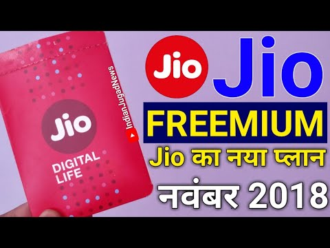 Jio Free से बना JIO FREEMIUM | जाने क्या है Jio का FREEMIUM Plan | Indian Jugad Tech