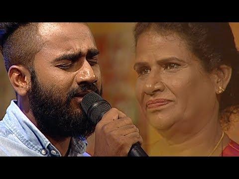 Gamata Kalin Hiru Anushkage Sanwedi Gayanayak - 16-11-2017