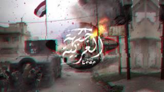 V.F.M.style - IRAQ ( Arabic Trap جبهة العربية )