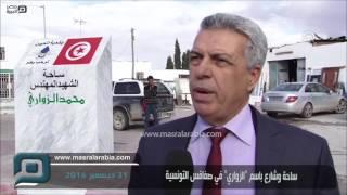 مصر العربية   ساحة وشارع باسم