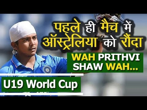 Ind vs Aus Under 19 WC - India won by 100 Runs | Winning Start for India