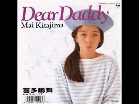 Dear Daddy - Kitajima Mai 「喜多嶋舞」