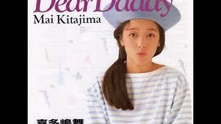 Rare single by the actress Kitajima Mai in 1988. Wasn't on YouTube ...