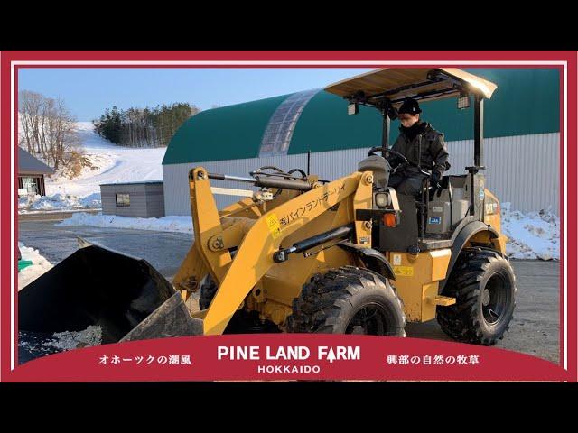 【1分で職場見学】飼料部門のやりがい!!!!