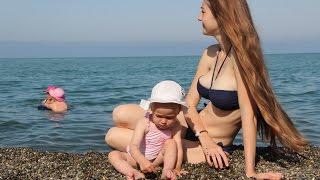 видео Отдых на море с маленьким ребенком (2,5 года). Личный опыт