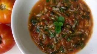 জিভে জল আনার মত টমেটোর পোড়া ভর্তা /Tomator pora Vorta/ Bangladeshi Vorta Recipe