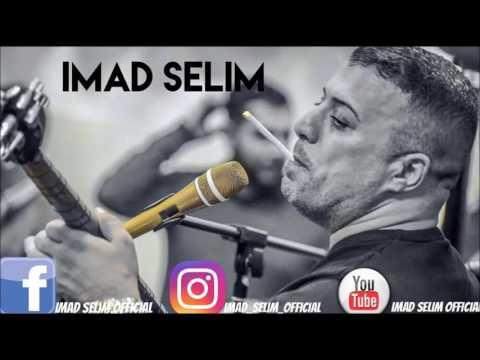 Imad Selim - Le Cirane - 2016