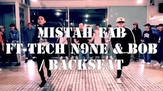 "TAKESHI NISHINO (EXCEED) LESSON 45"" Mistah Fab ft Tech N9ne & BoB / Backseat """