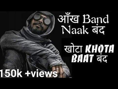 Aankh Band Naak Band Khota