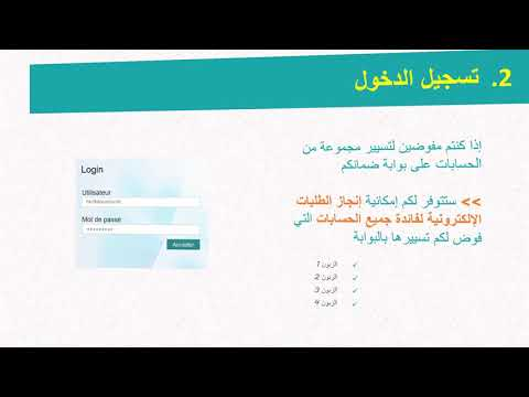 """الصندوق الوطني للضمان الاجتماعي يصدر نسخة جديدة للبوابة الالكترونية """"covid19.cnss.ma"""""""