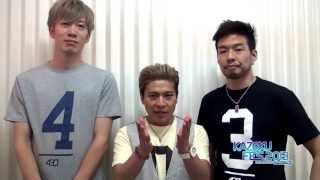 メ~テレ主催の野外ライブ「KAZOKU FES. 2013」開催決定!! KAZOKU FES. ...