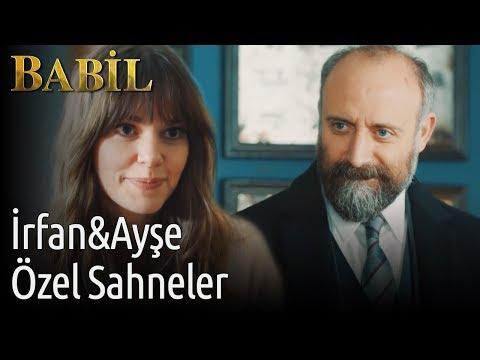 Babil | İrfan&Ayşe Özel Sahneler