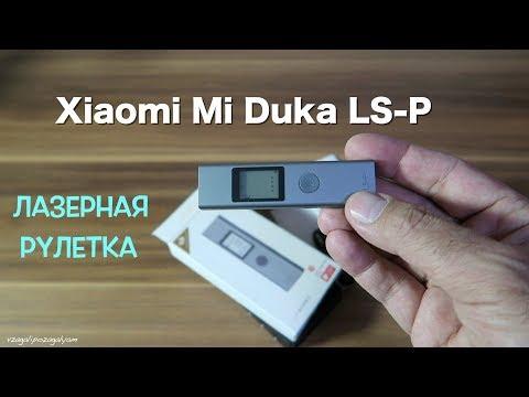 Лазерный Дальномер (рулетка) Xiaomi Mi Duka LS-P за 16$.