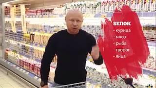 Ярослав Брин   спец по похудению 2 способ