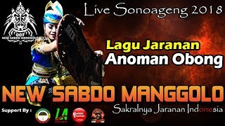 Lagu Jaranan ANOMAN OBONG Voc IKA Lovers - New SABDO MANGGOLO Live SONOAGENG II 2018