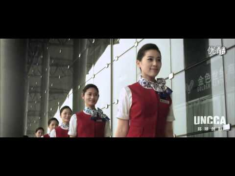 Propagandafilm von Shijiazhuang, China 《古韵新城活力石家庄》