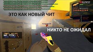 +C ОТ ПЕРВОГО ЛИЦА В GTA SAMP / ИГРАЕМ 1 НА 1