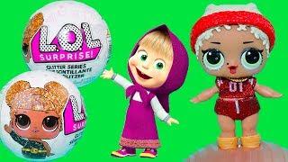 Маша открывает куклы ЛОЛ сюрприз, сравнение LOL  Мультик про истории игрушек Маша и Медведь masha