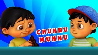 Chunnu Munnu The Do Bhai | चुन्नू मुन्नू थे दो भाई | Bal Geet In Hindi | Hindi Nursery Rhymes